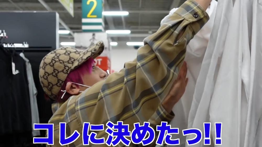 【3万円で全身コーデ】ファッションチキンレース!チャラになります!.mp4.00_10_38_01.静止画017のコピー