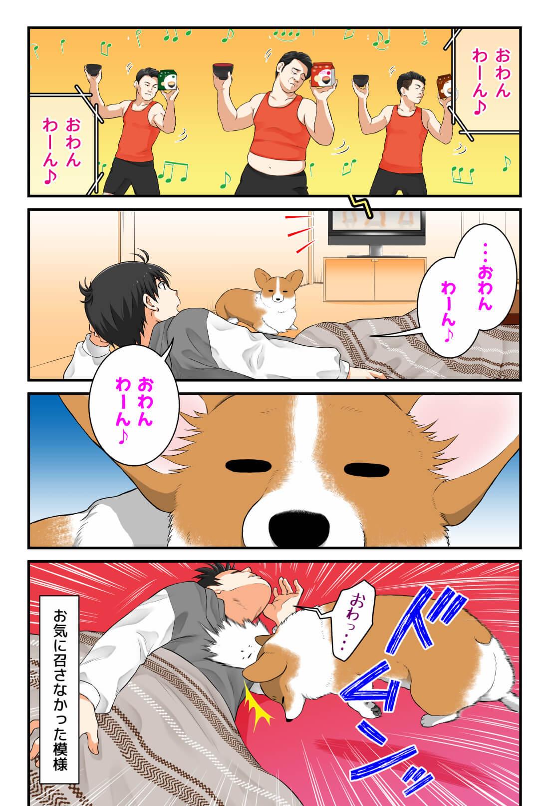 西田理英03