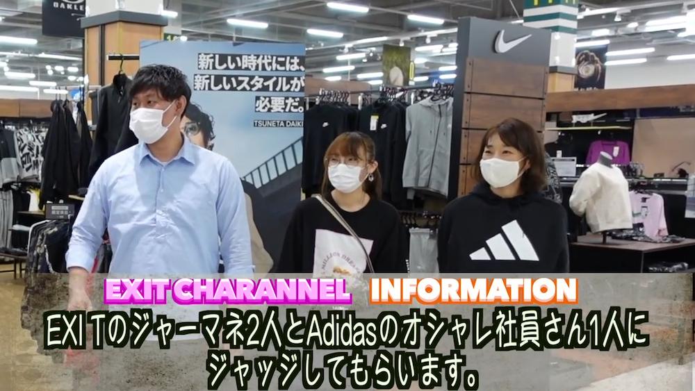 【3万円で全身コーデ】ファッションチキンレース!チャラになります!.mp4.00_16_11_03.静止画013のコピー