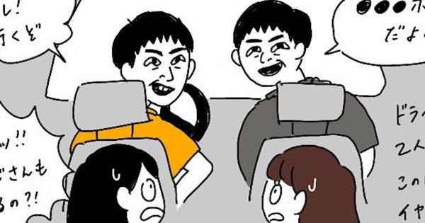 【誘拐?】ウズベキスタンで乗ってしまったのは恐怖のタクシーでした…