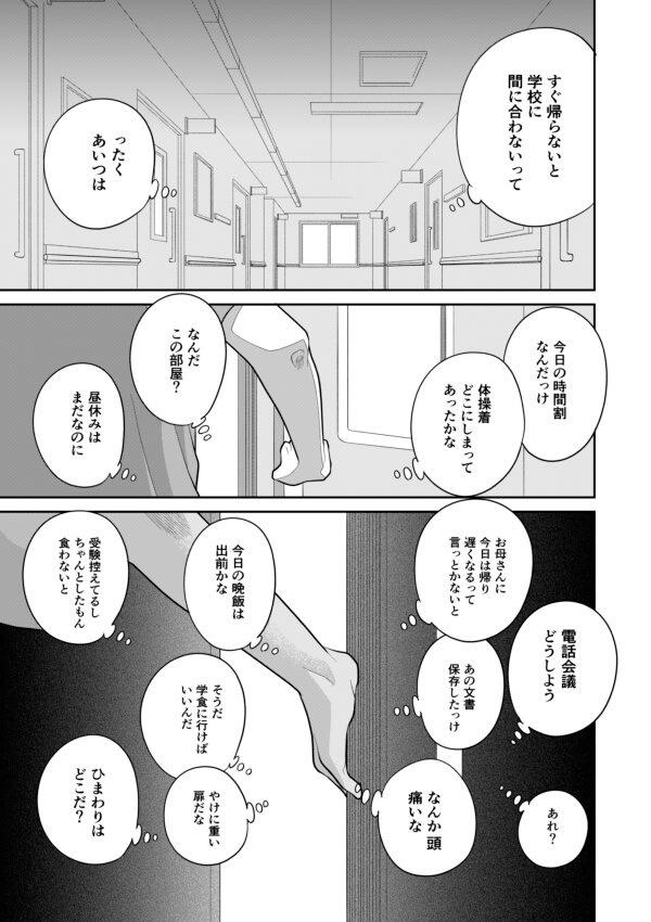 墨染清27