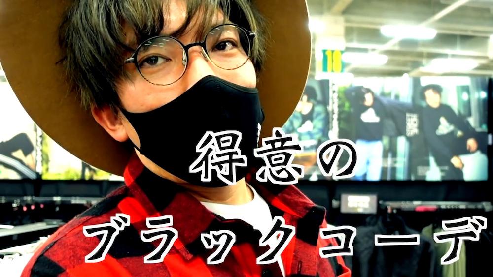 【3万円で全身コーデ】ファッションチキンレース!チャラになります!.mp4.00_02_50_24.静止画006のコピー