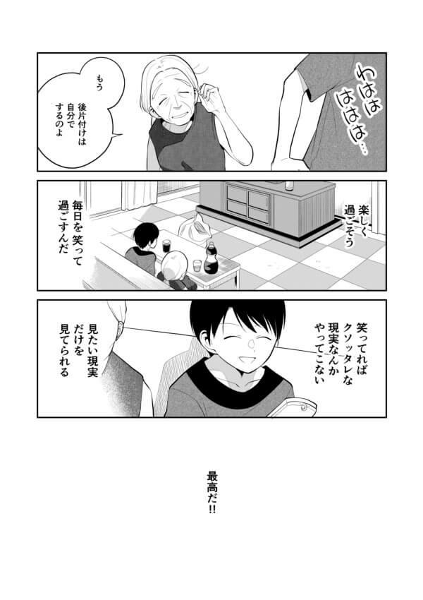 墨染清19