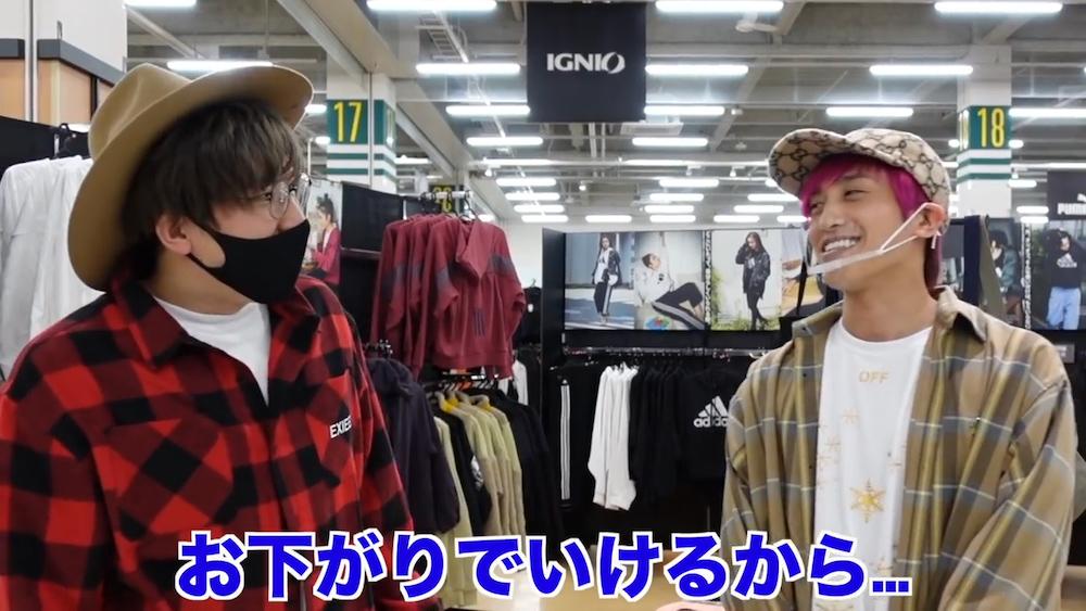 【3万円で全身コーデ】ファッションチキンレース!チャラになります!.mp4.00_01_50_19.静止画004のコピー