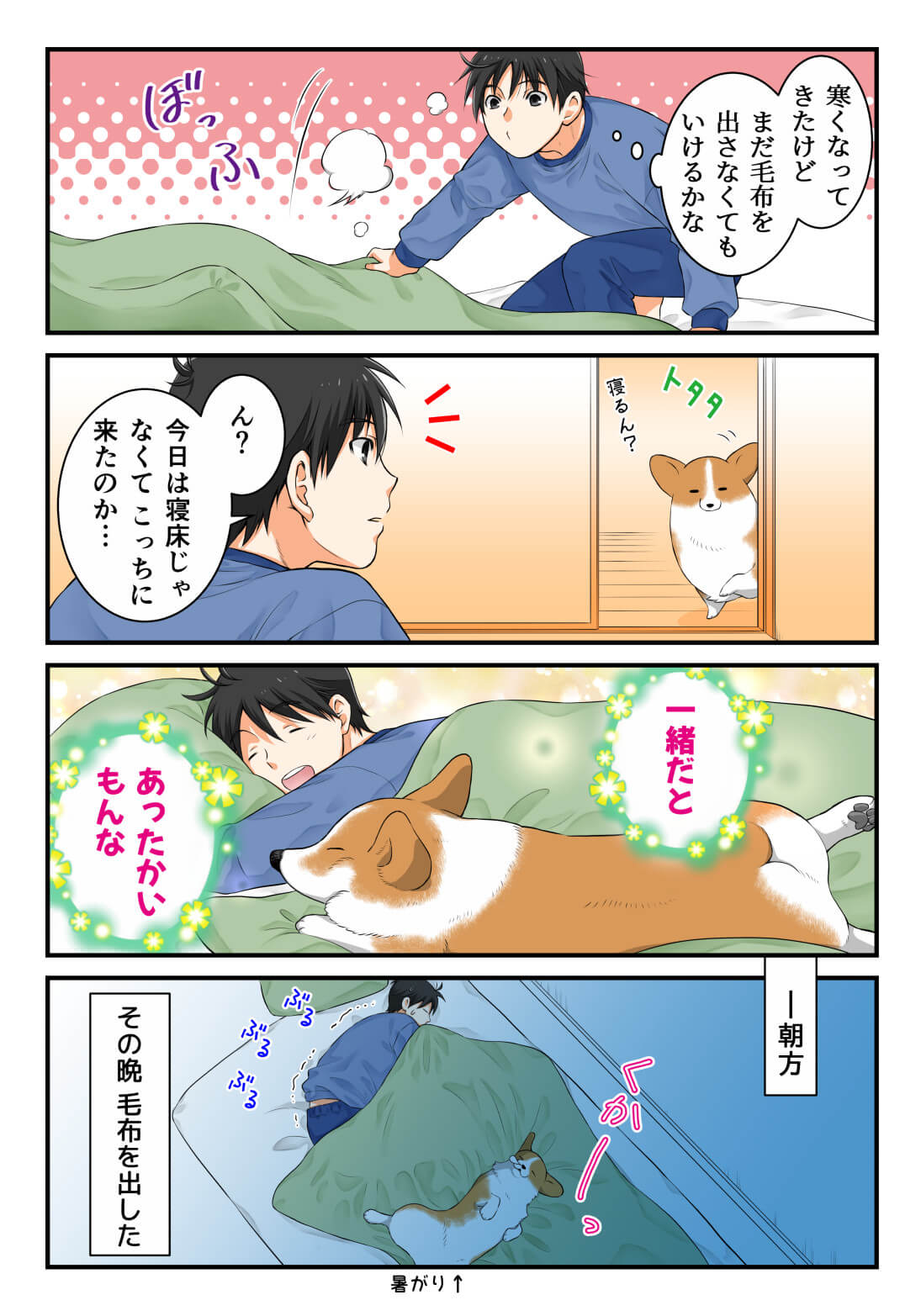西田理英02