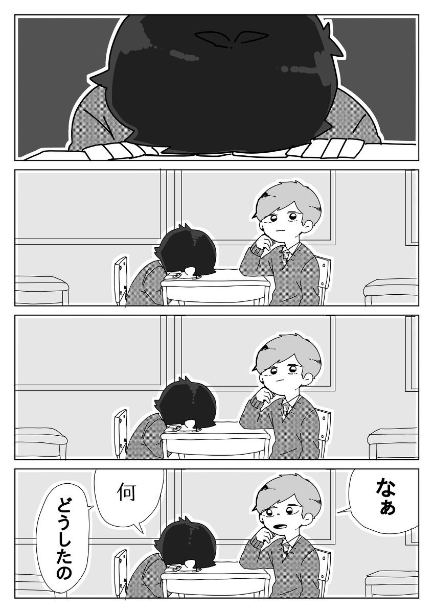 いとをかし05