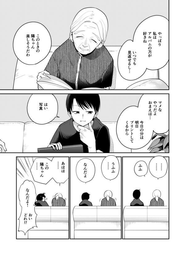 墨染清07