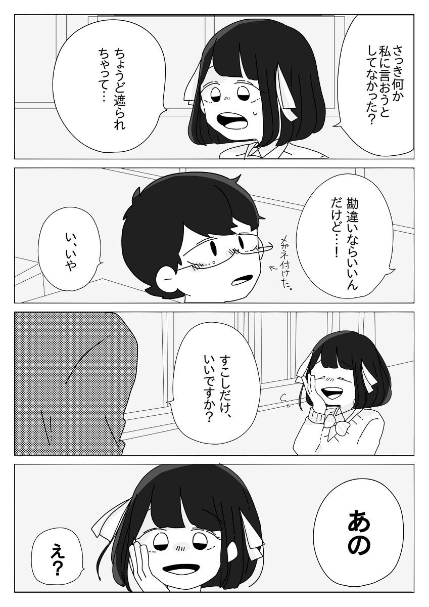いとをかし33