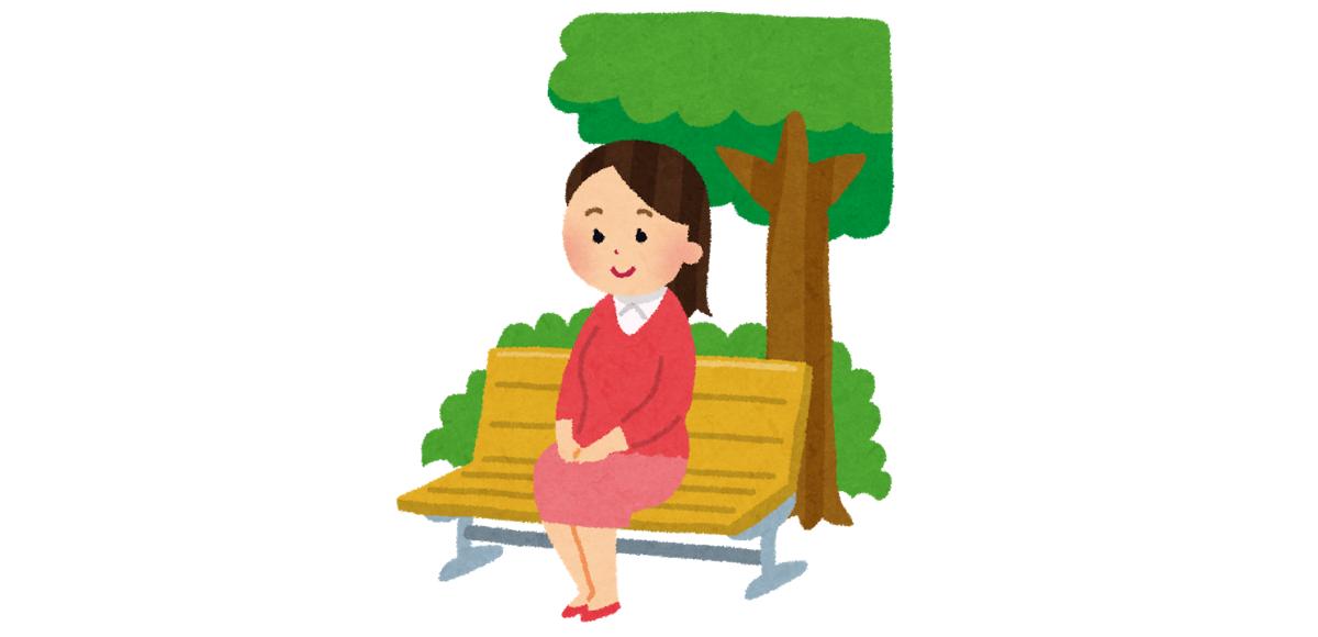 グラデーション 球体 恋愛意欲 心理テスト