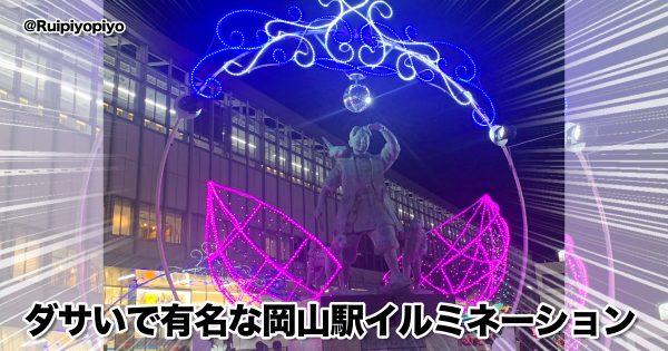 日本中がビビった…「地元民だけが当然と思ってる光景」 8選