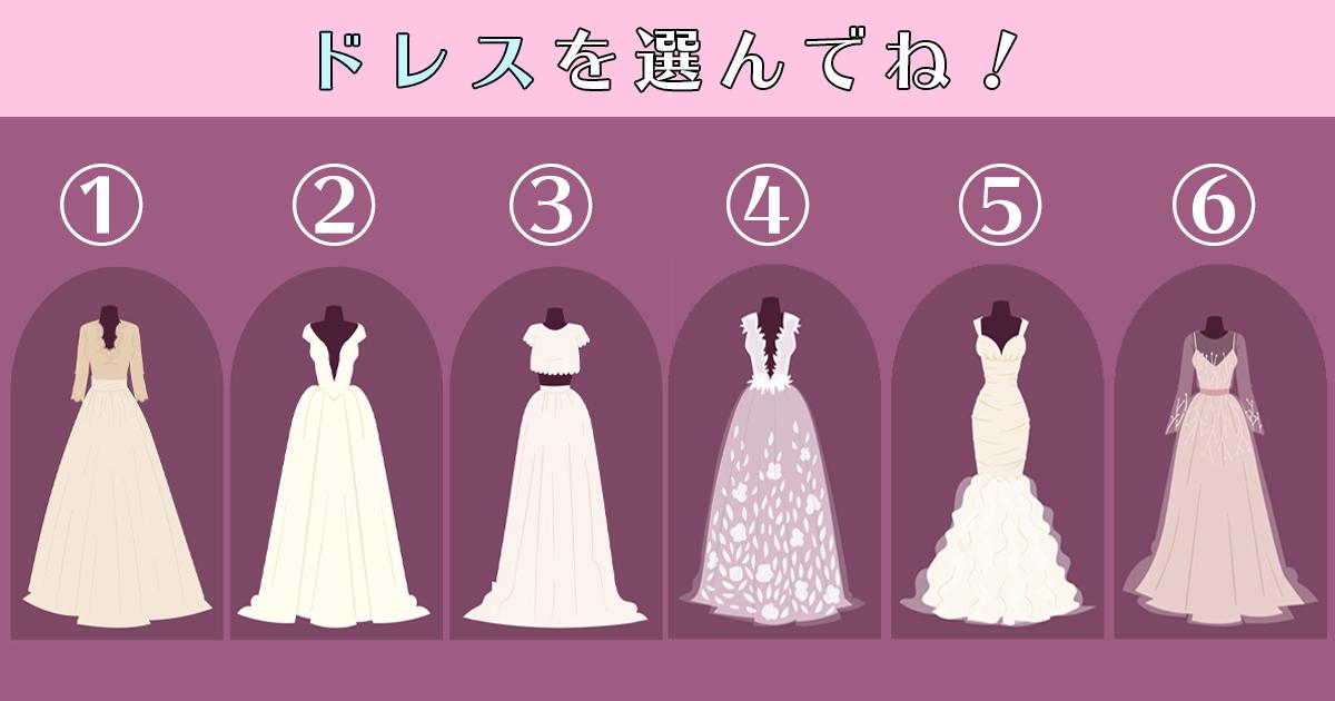 デザインが異なる6着のドレスのイラスト