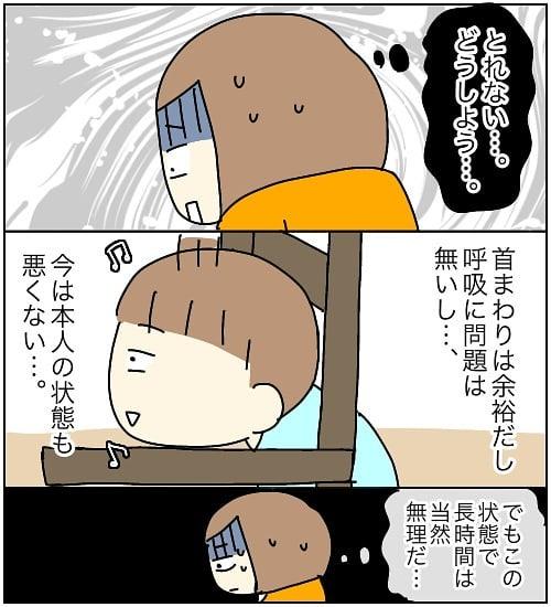 kato_usausako_103165345_901510363670085_1253221552530473125_n