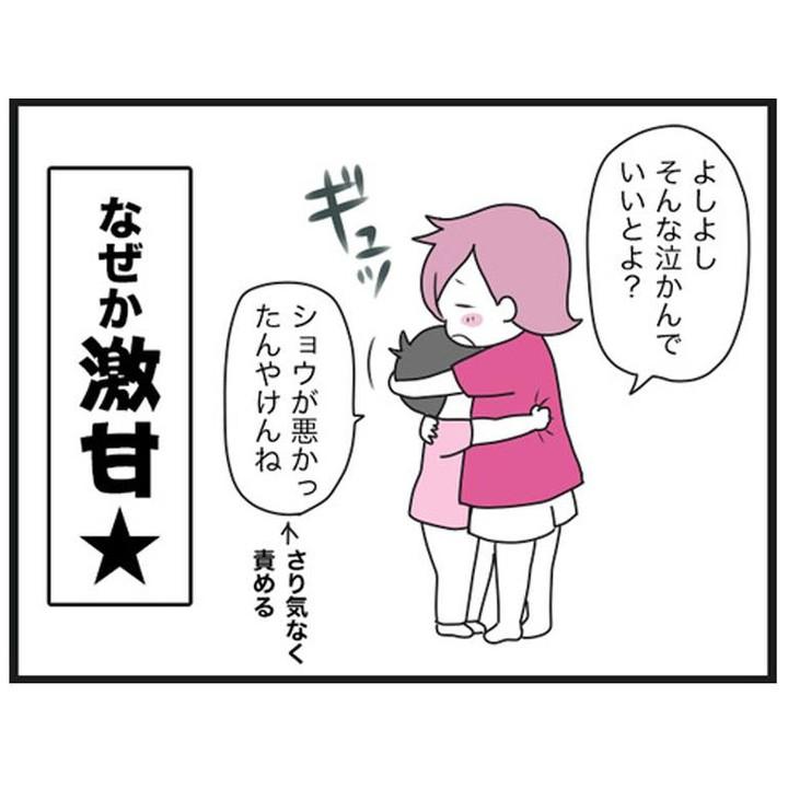 kushiko_yasu_125846328_667786020775987_7182502936777184592_n