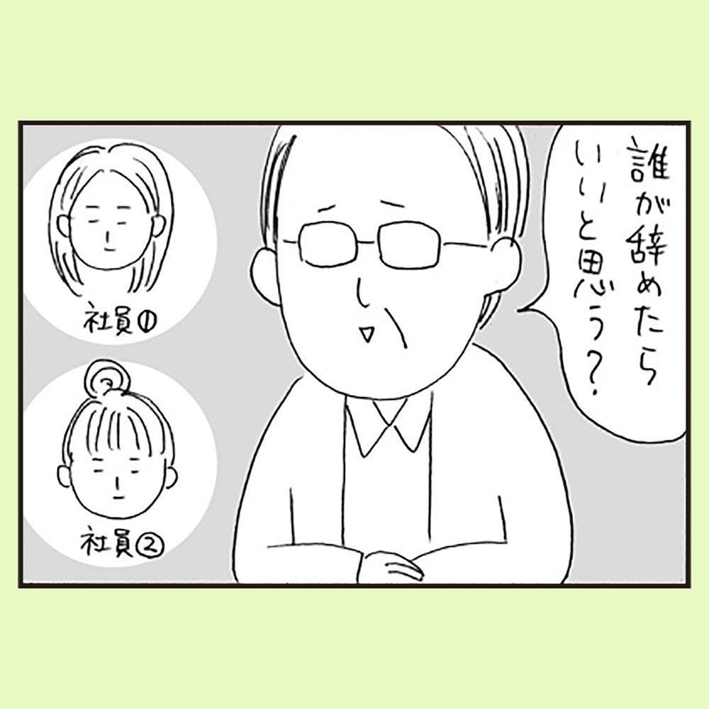ikedaikemi_118059960_746484856142511_6735854203248004914_n