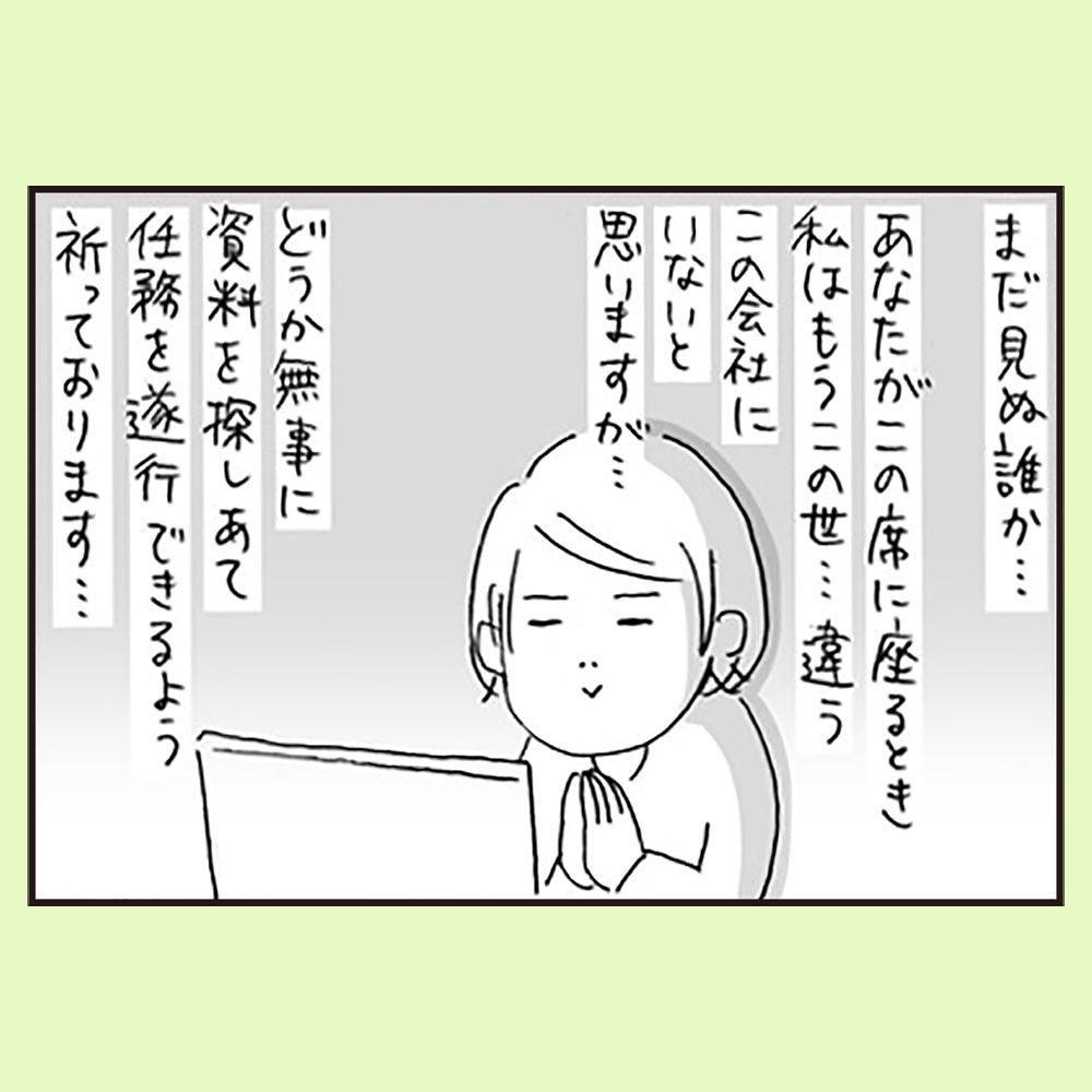 ikedaikemi_120940124_200006391485186_771015165541988778_n