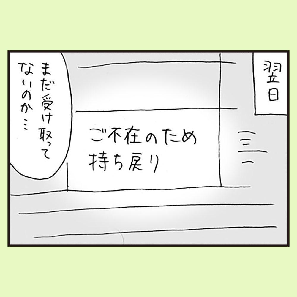 ikedaikemi_121489402_2847313748882892_398739354514059549_n