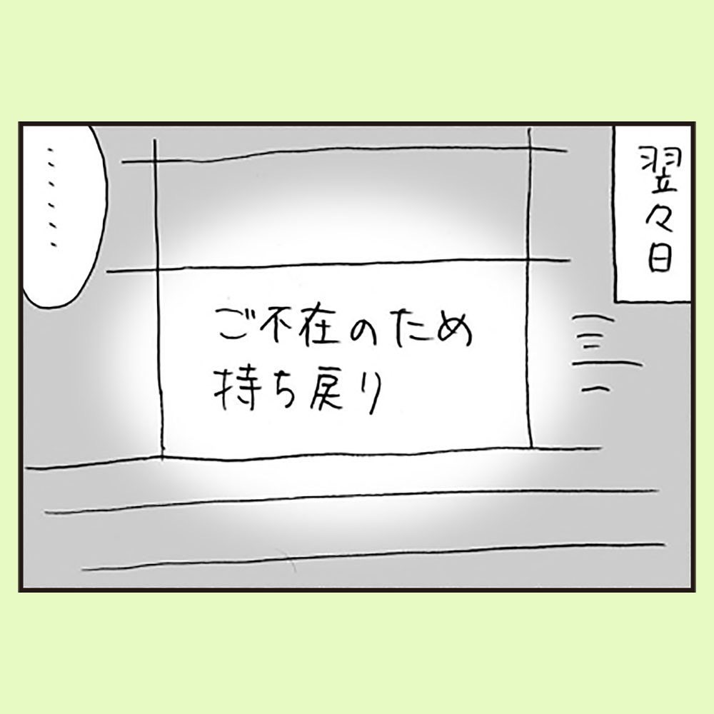 ikedaikemi_121130570_1127424327675239_396870300631911606_n