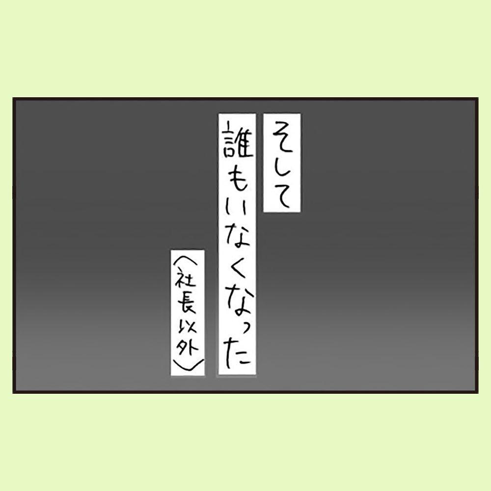 ikedaikemi_121264797_631038694180385_6917928394367973993_n
