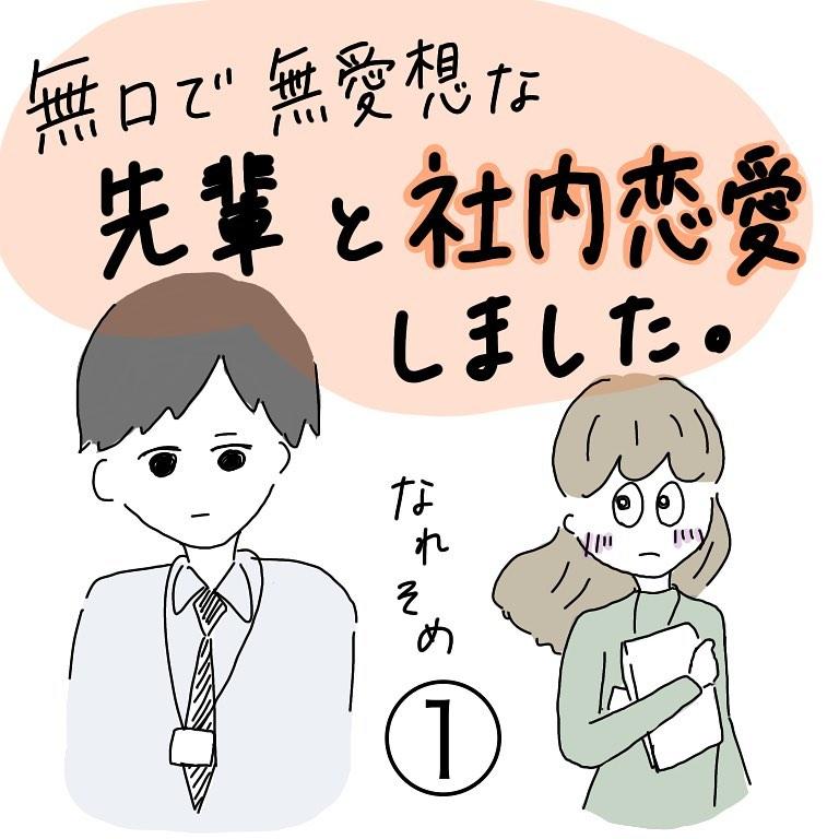 manga.8ko_119784162_434381370862833_5211699147775998774_n