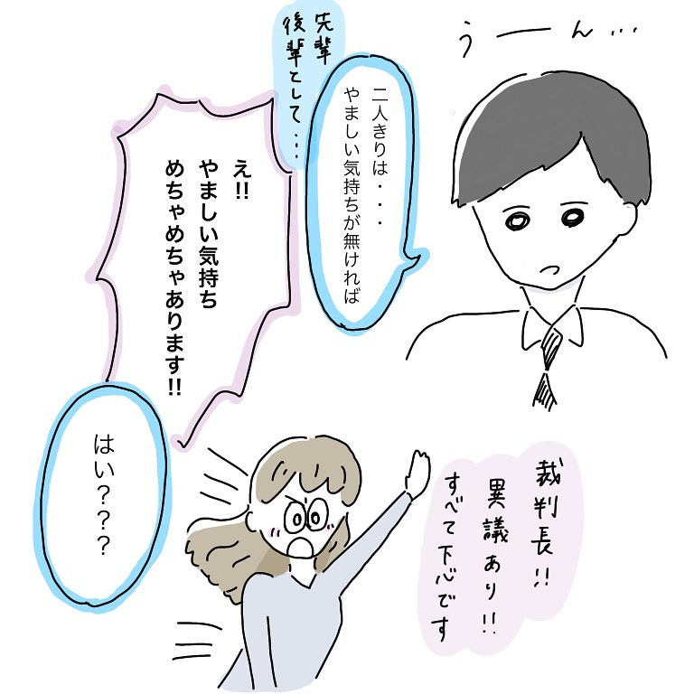 manga.8ko_123052181_705708813388470_2426877585928285026_n