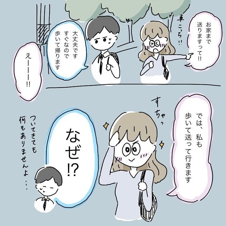 manga.8ko_123029667_101057605122937_3704260846858484866_n