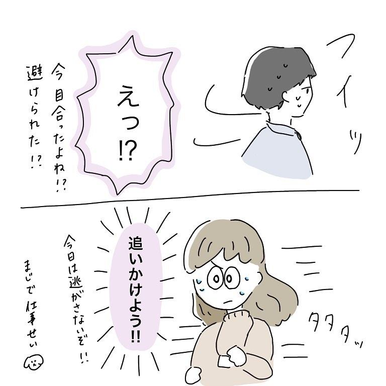 manga.8ko_123755973_107550824415904_247692802816503749_n