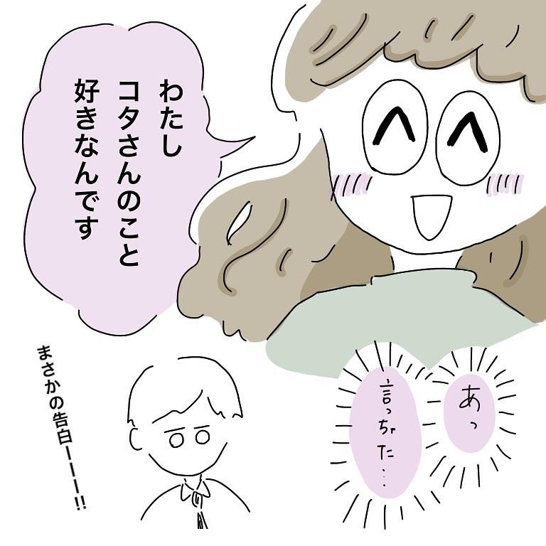 manga.8ko_126904923_385333609564665_7051057740518132890_n