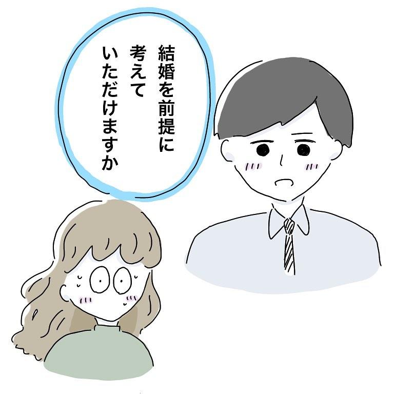manga.8ko_129685738_424037615392139_714717421245346049_n