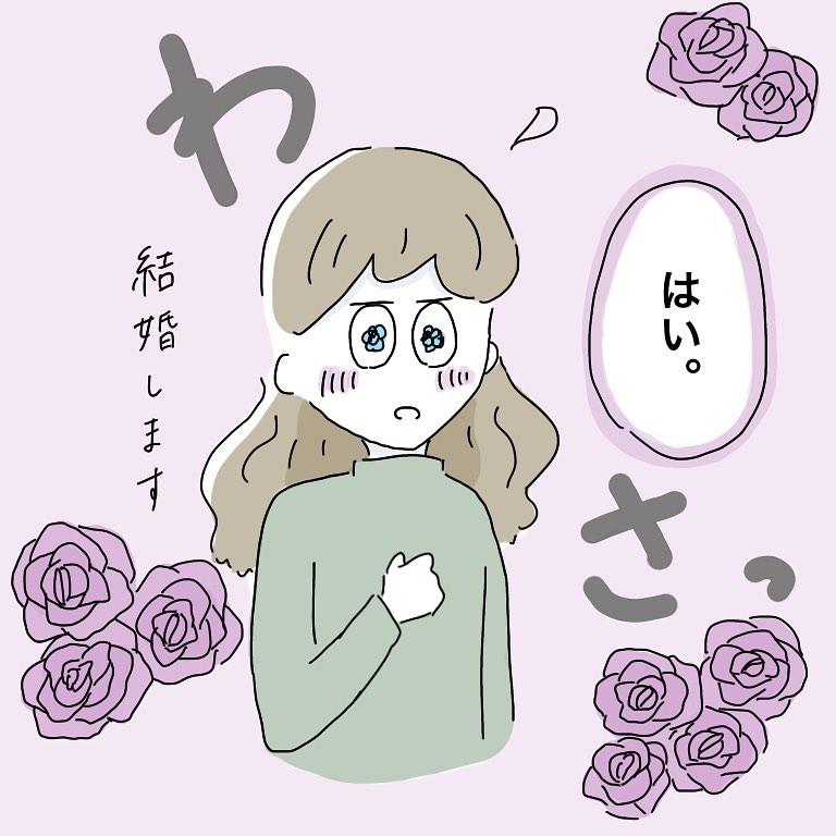 manga.8ko_129718434_676799706362337_7972853064694569843_n