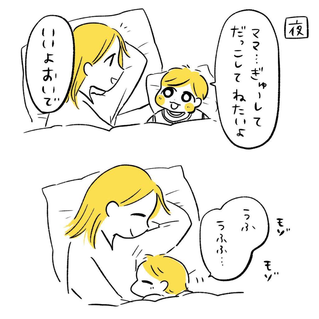 ぐっちゃん1-1