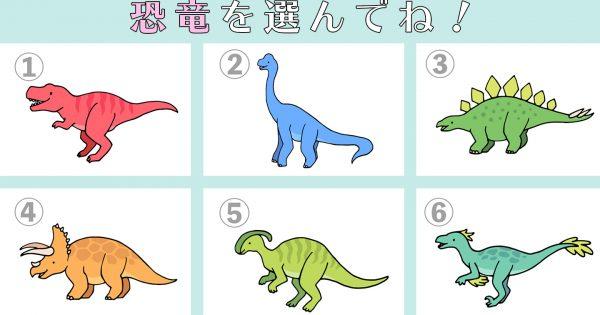 【心理テスト】あなたが「一番輝ける場面」はいつ?恐竜性格テスト