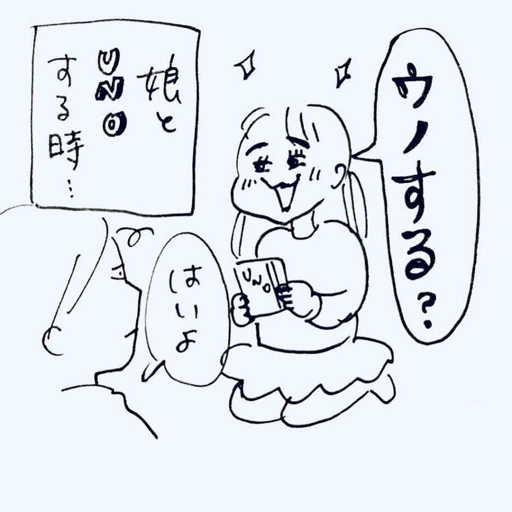 cafca_yamamoto_50075662_450364762166916_6430734121284219877_n