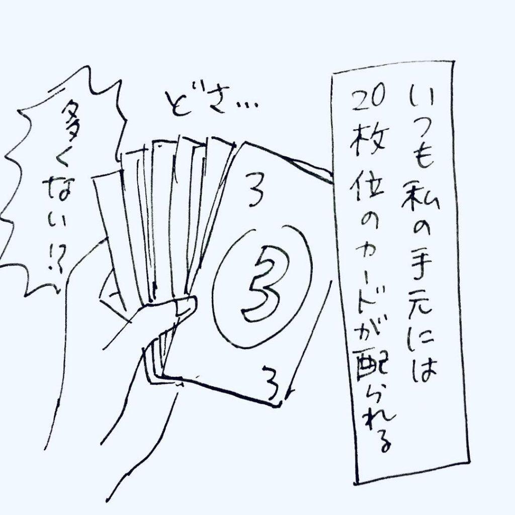 cafca_yamamoto_51292052_353302225523674_2295383547679651973_n