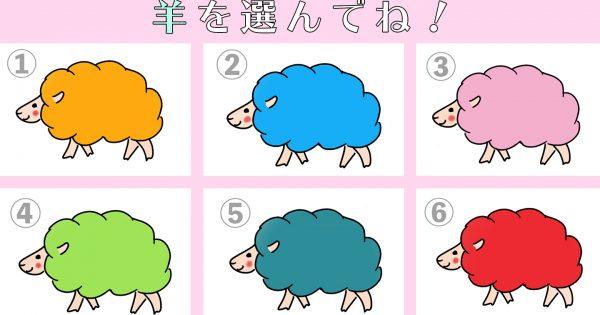 【心理テスト】あなたが「退屈で眠くなっちゃう話」を羊テストで暴きます!