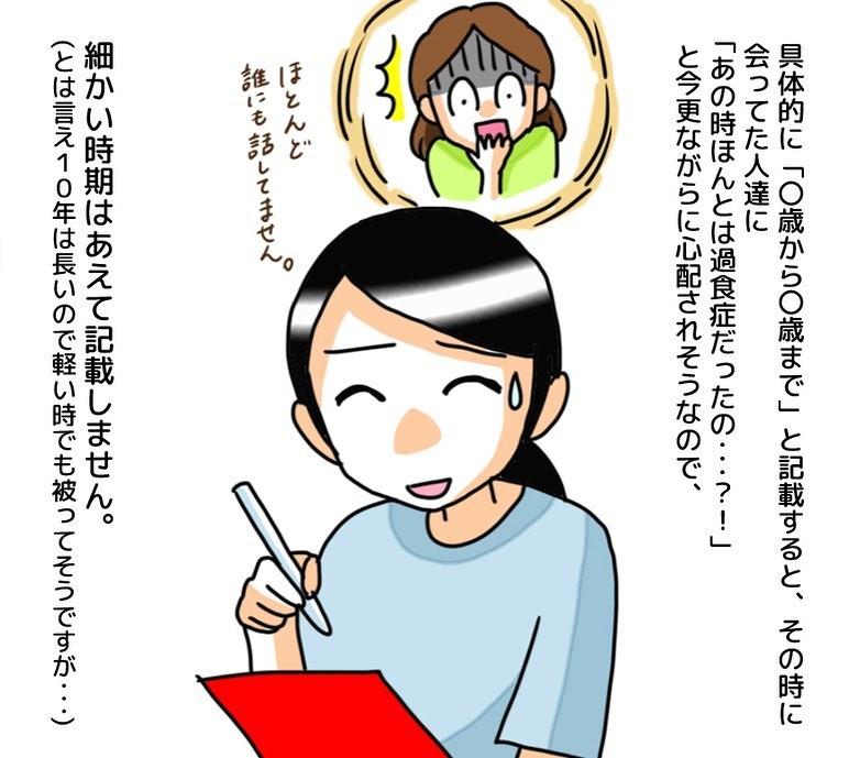 watanabe_aki_100985334_141159900826733_7736633314185146819_n