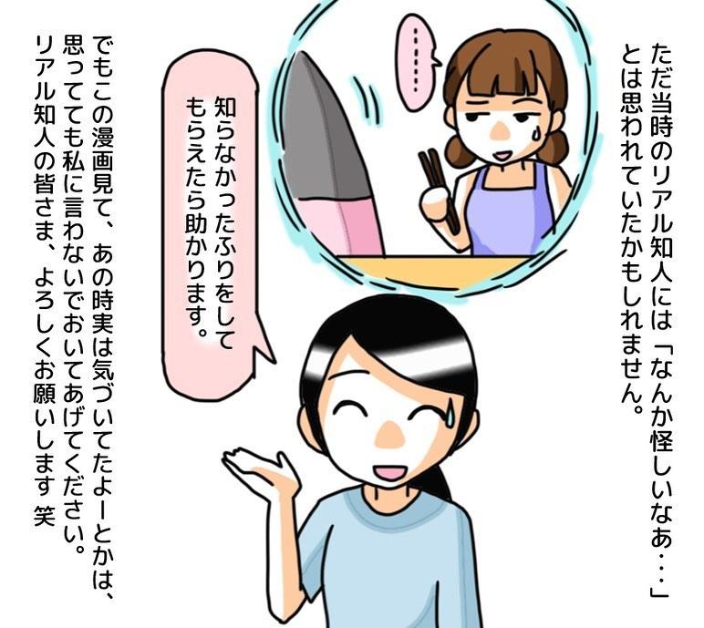 watanabe_aki_100959656_685135448710025_5184113092486922186_n