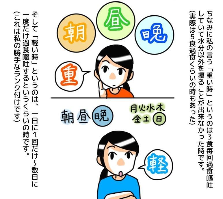 watanabe_aki_101851980_151915126396629_466639123349538805_n