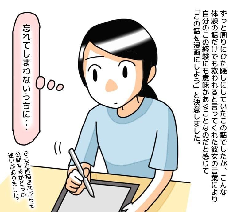 watanabe_aki_101048389_721023228649911_1900086001387382092_n