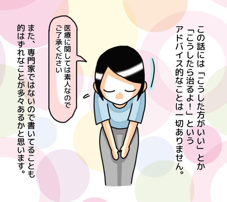 watanabe_aki_100997113_145436033757224_7881515670254185381_n