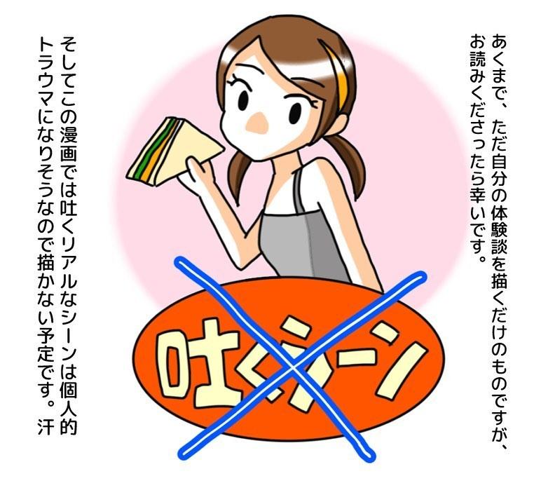 watanabe_aki_100955187_899090440503478_2469356254721271864_n