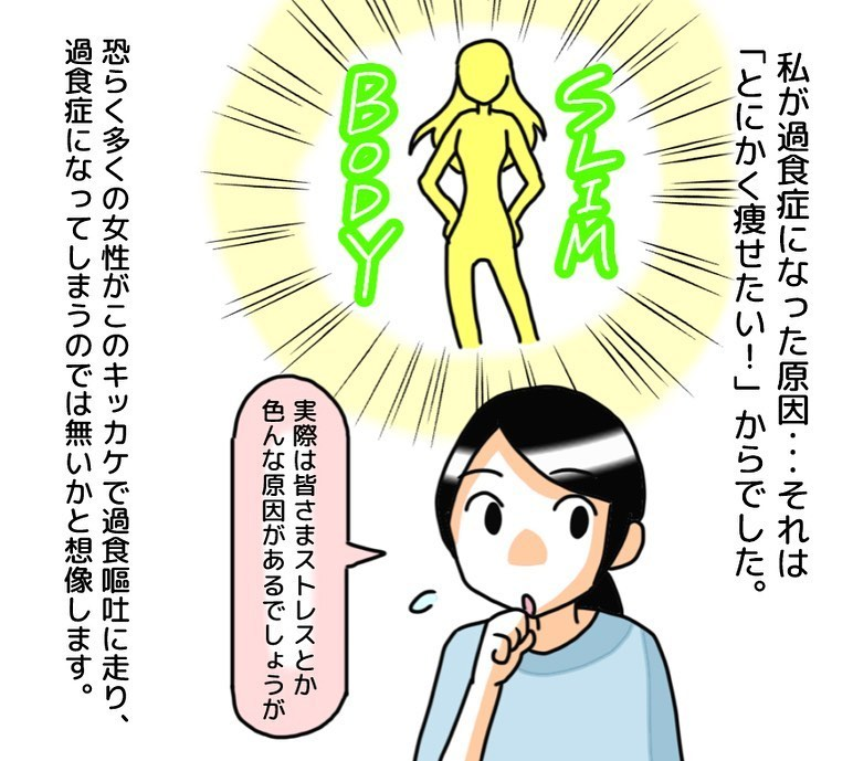 watanabe_aki_102379756_1468064340066993_6873563300822007540_n