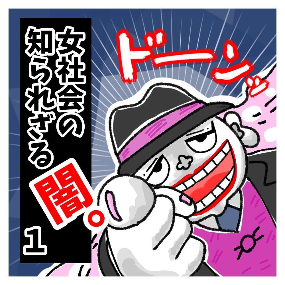yuki_zo_08_119125564_172341237708119_7043959641452127608_n