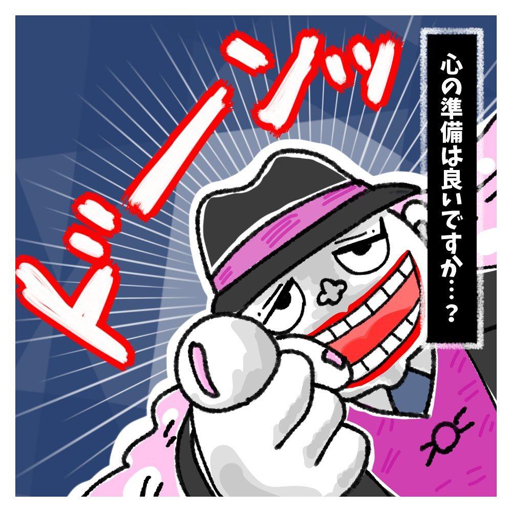 yuki_zo_08_119412190_321302269202622_3256364430441450572_n