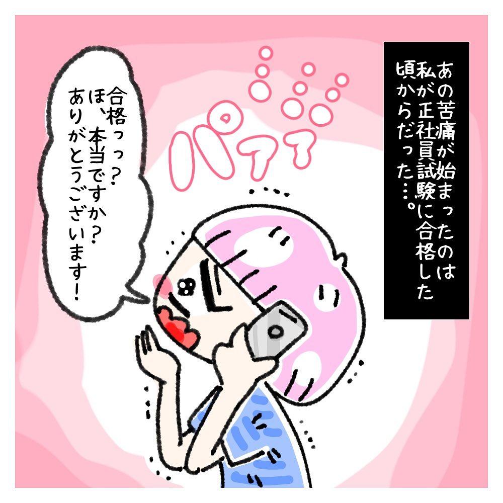 yuki_zo_08_119070363_234785534639256_4194523157130147560_n