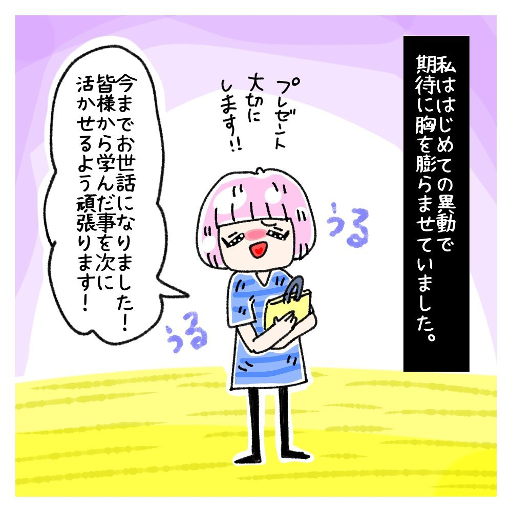 yuki_zo_08_119176112_737553356801083_7209453389520664235_n