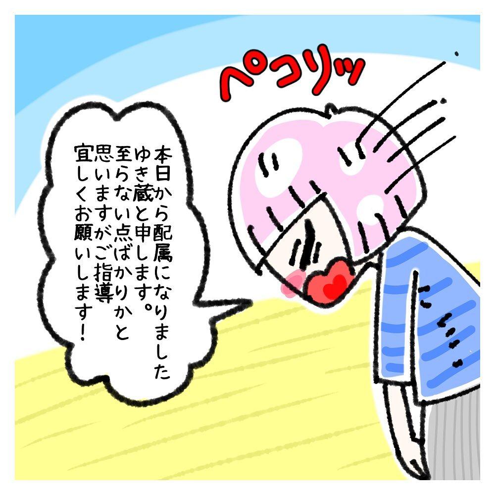 yuki_zo_08_119571249_174775740888455_2139262753275885674_n