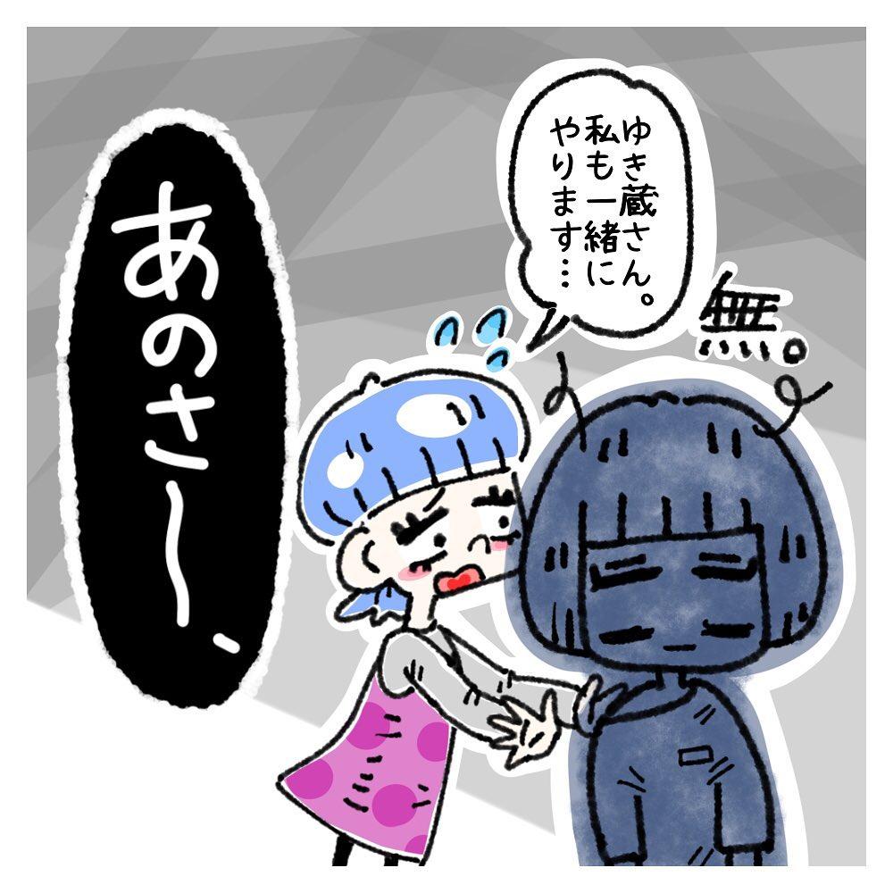 yuki_zo_08_120028947_121012559539203_5264828592566127693_n