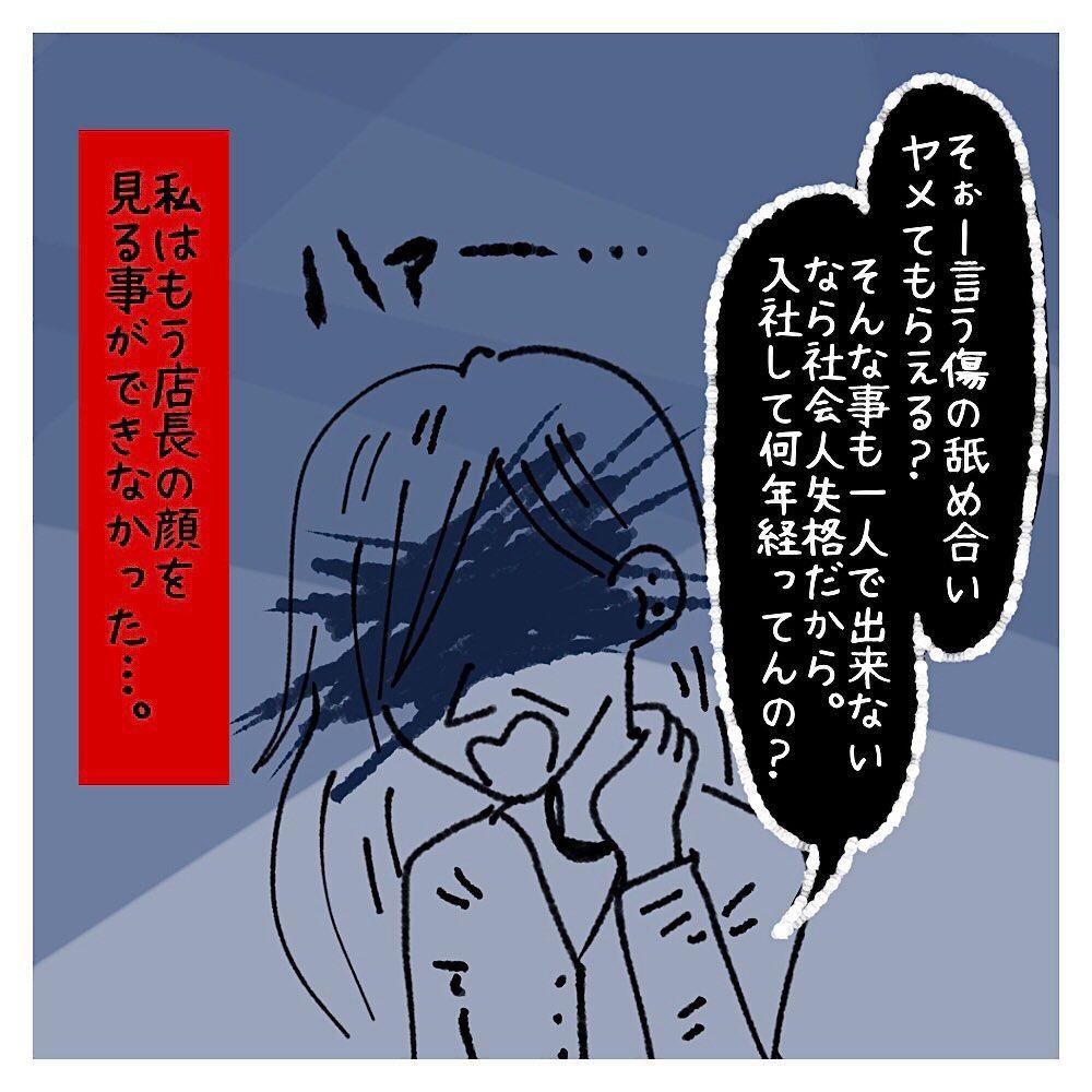 yuki_zo_08_120039888_186067506229036_6573982473332698467_n