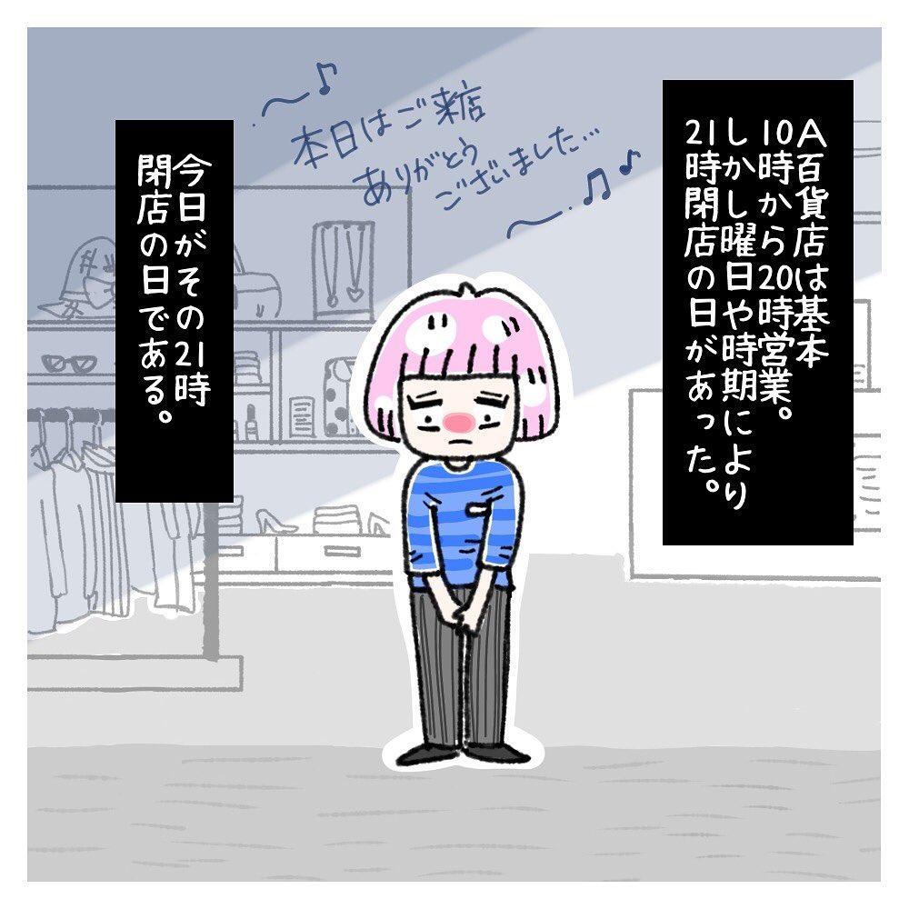 yuki_zo_08_119995187_3941482735881013_6051252094009970519_n