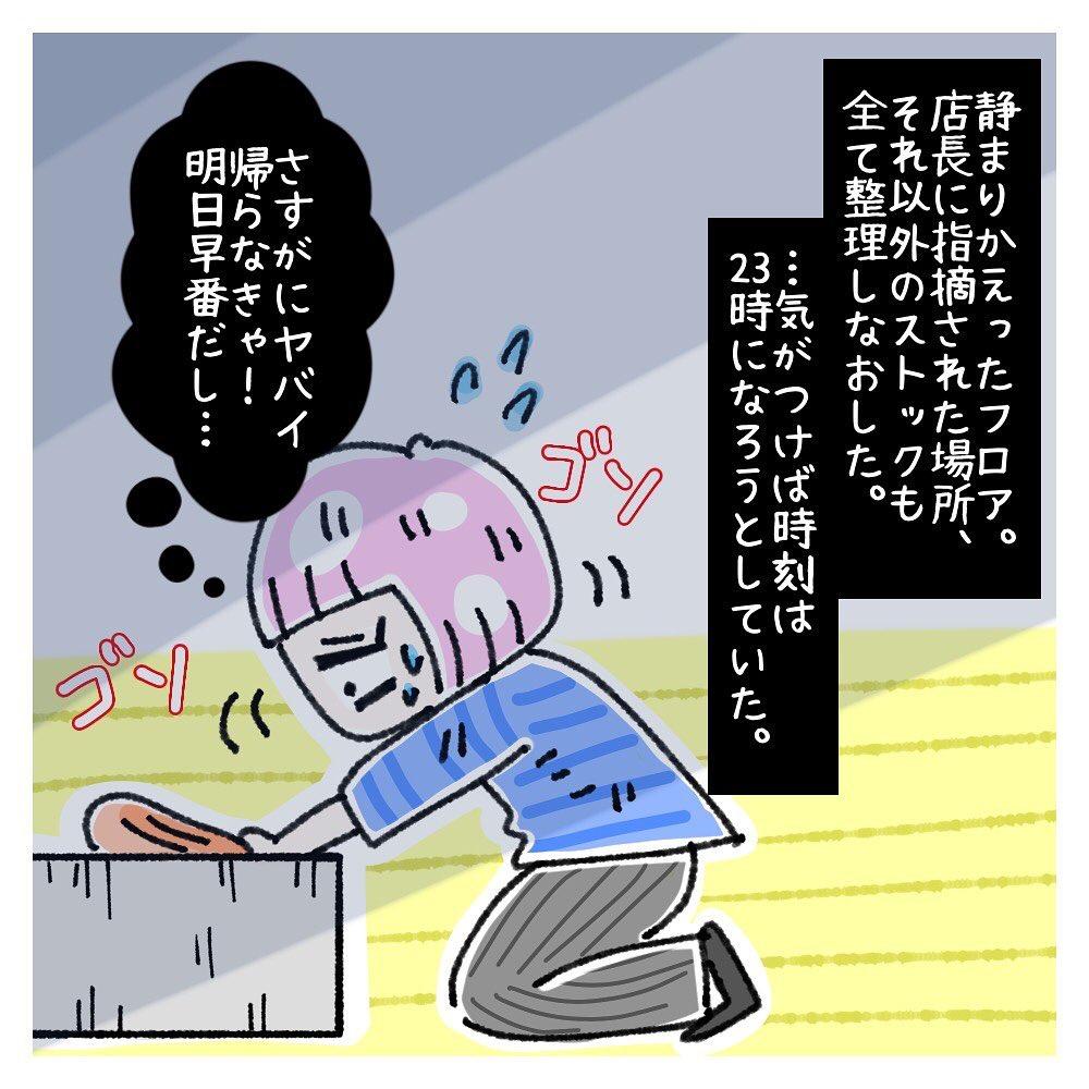 yuki_zo_08_120052906_1184701435246434_5254014366125604230_n